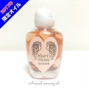 【Heart's Desire 心の望み】メモリーオイル  ハート デザイア