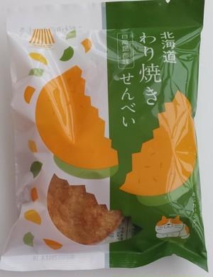 40%OFF北海道わり焼きせんべい