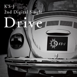 2nd digital single 『Drive』