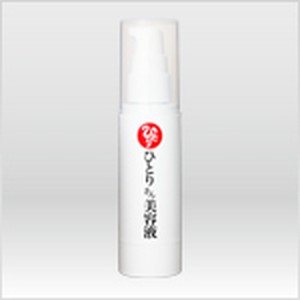 ひとりさん美容液(斎藤一人さんの銀座まるかん日本漢方研究所)