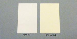 ロベール 180g(ホワイト)