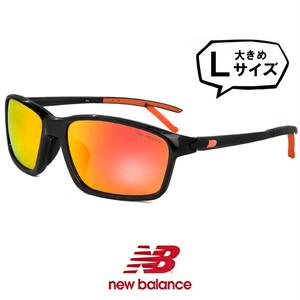 ニューバランス スポーツサングラス nb08080-c01 Lサイズ 大きめ サイズ New Balance ミラーレンズ