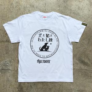 「犬と猫とわたし達」Collaboration Ver.1 LOGO T-shirt