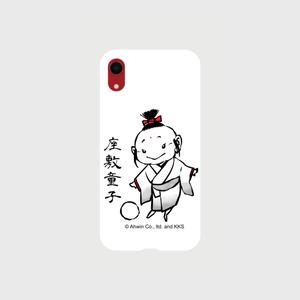 あやかし図録:座敷童子 オリジナル スマホケース(iPhone XR:ホワイト)