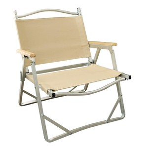 CF Chair Cover Kit Beige