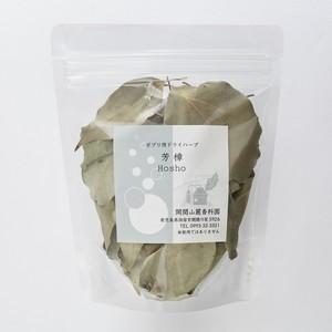 香料園 / 芳樟(ポプリ用)
