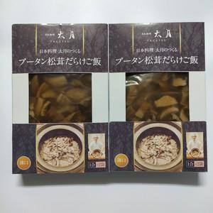 日本料理太月がつくる ブータン松茸だらけご飯 薄口1合用4袋