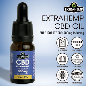 EXTRAHEMP CBDオイル(CBD500mg/10ml)