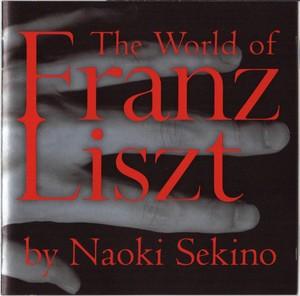 関野直樹『フランツ・リストの世界』