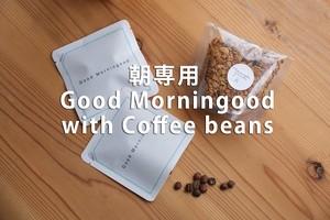 朝専用!? Good Morningood - 自家製グラノーラ100g &コーヒー豆20g ×2個 セット