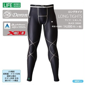 LIFE Men's ロングタイツ Black ¥14,000(+Tax) ¥ 15,400