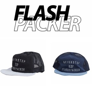 FLASH PACKER XM-EXP
