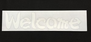 Welcome・いらっしゃいませ ステッカー(白)10cm×45cm