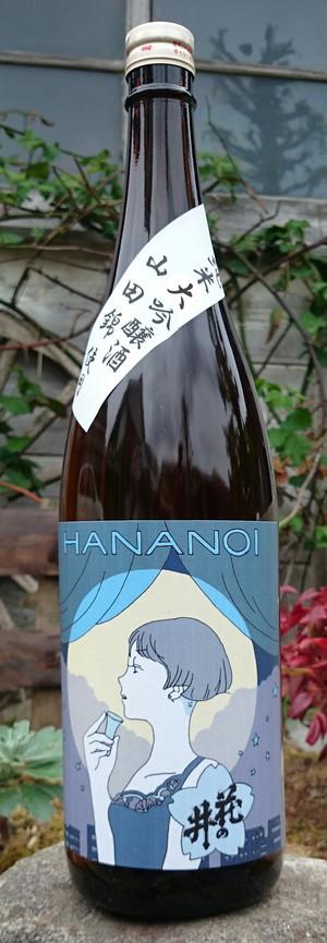 花の井 純米大吟醸酒 月ラベル 1.8L