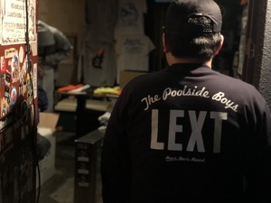LEXT long sleeve T-shirts 2018