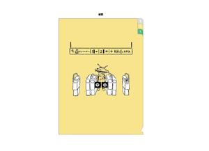 A5 3ポケットクリアファイル(KAIJYU SERIES&Popondetta)