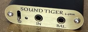 【受注生産】SOUND TIGER 4.4mm 完成品