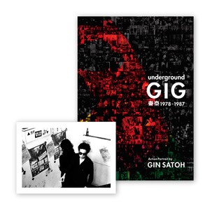 "Underground GIG Tokyo 1978 – 1987 Action Portrait by Gin SATOH w/ Original Print ""Pass Tour (Reck) 1980 #1"""