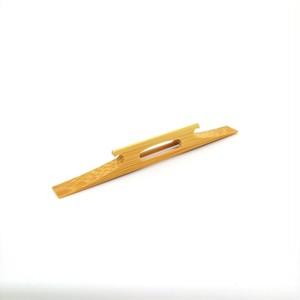 竹駒(入牙) 高さ2分7厘