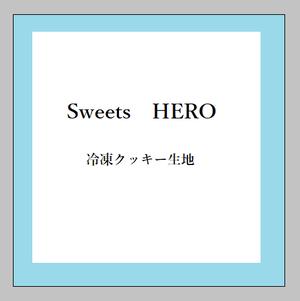 HERO専用