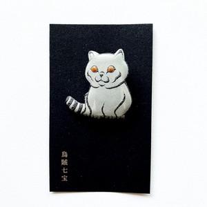 【烏賊七宝】七宝焼ブローチ 猫(グレー)