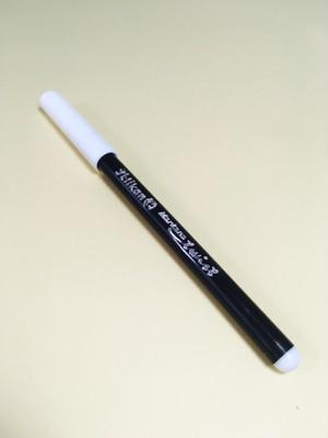 Pelikan Markana Washable Twist Markers Black