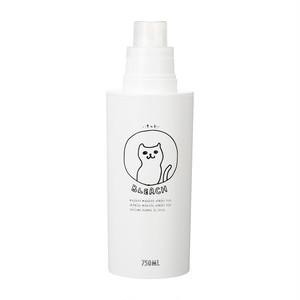 ランドリーボトル 漂白剤用(750ml)