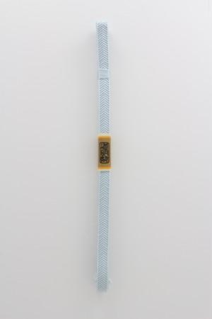 笹浪組 帯留用 三分紐(浅葱)