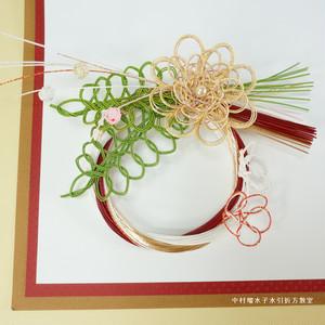 【素材】水引53本セット(「花あわびの輪飾り」セット)