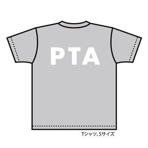 PTA(アイロン転写、背中用) 7×20cm