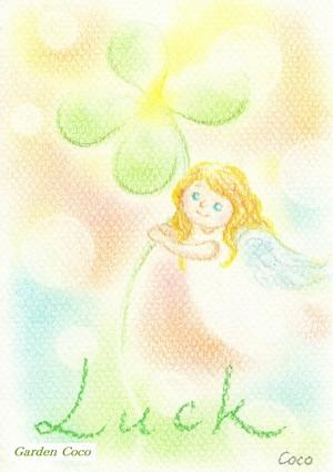 """天使からのメッセージ No.1 """"Luck/ 幸運"""""""