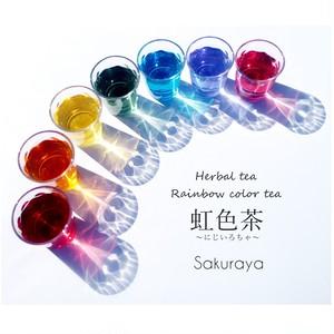 〈送料無料〉虹色茶(にじいろちゃ) 7色アソート