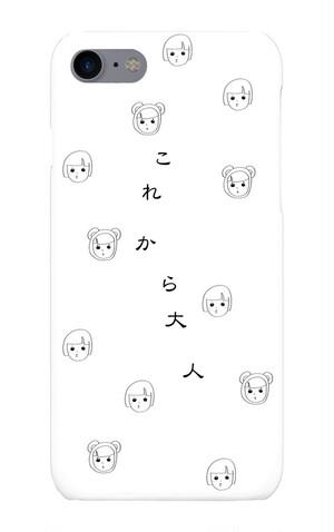 ついに登場!「これから大人」i phone7ケース 【BASE(ベイス)×ラブームコラボ☆】(◎送料無料&WEB通販限定商品)
