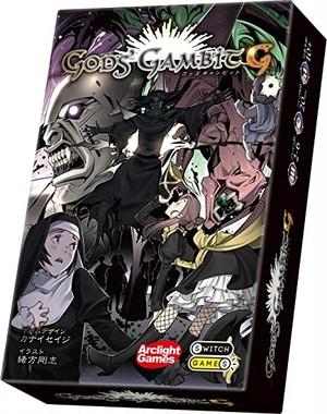 【ボードゲーム】Gods' Gambit G ゴッズギャンビット G