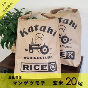 ※新米※◆もち米10kg×2袋◆令和2年三重県産マンゲツモチ玄米20㎏◆