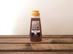 【ブラジル産 希少価値の天然蜂蜜】コーヒーはちみつ300g(ボトルタイプ)