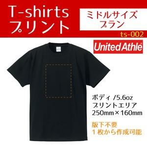 ts-002 T-shirtsミドルサイズプラン 5.6oz ブラック