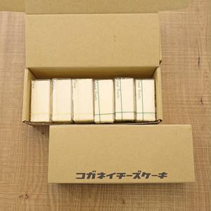 砂糖不使用ドライフルーツ&きび砂糖プレーンBOX