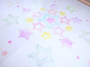 """◯ 虹の曼荼羅 〜命の鼓動   """" 聖なる 星 """" { 水彩画 ART }"""