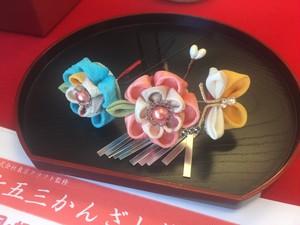 【キット】七五三向けミニかんざしセット