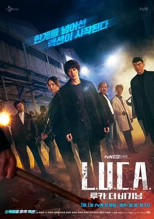韓国ドラマ【LUCA:The Beginning】Blu-ray版 全12話