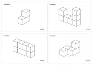 立方体積み木 教本