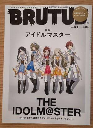 BRUTUS(ブルータス) 2021年 3月1日号 No.933