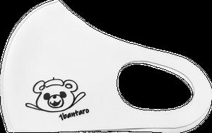 布マスク)大崎一番太郎・手描きイラスト(白・黒・グレー・ピンク)