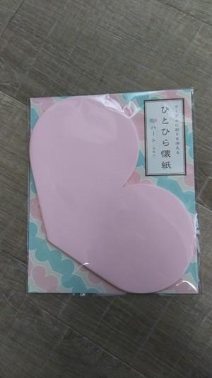 ひとひら懐紙 ハート (ピンク)