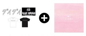 "【New Single】""ふつうが恋しい""+ヴィレッジヴァンガード×橙々 Tシャツ 通販限定セット"