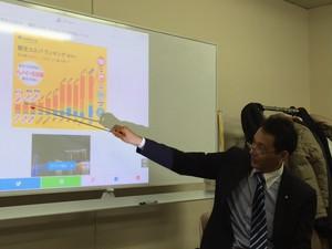 前田紳詞「月刊世界経済時事教室」2016年12月号単発購入