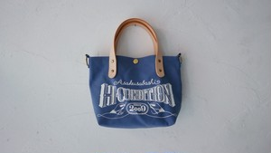 HANP SHOULDER TOTE BAG ( DryBlue )