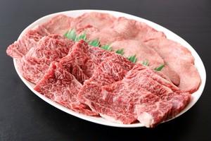 山形牛 三人前 焼肉 BBQ 山形牛メイン600g(山形牛もも、山形牛カルビ、US牛タン)