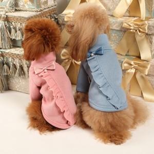 可愛いフリル付きハイネックニット犬服